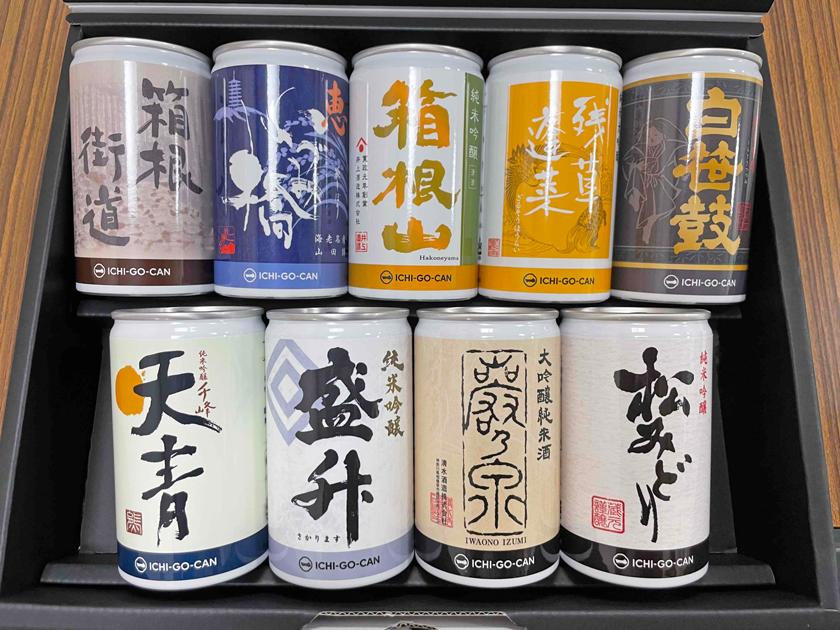神奈川の地酒 日本酒飲み比べセット(一合缶9本)